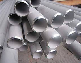优质不锈钢无缝管