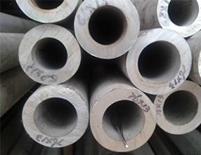 优质不锈钢厚壁管